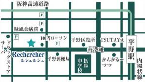 ルシェルシェ平野店地図